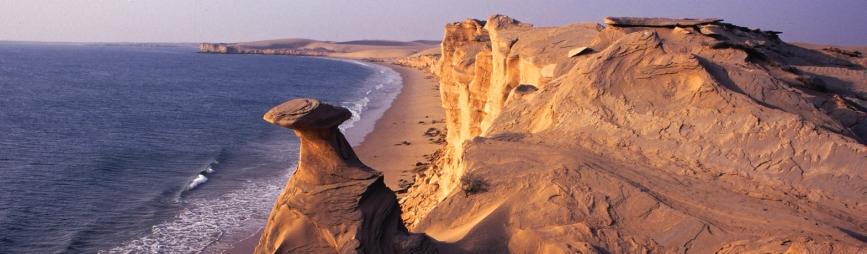 Oman - Spezialist für Ferien und Reisen im Oman - traumhafte Hotels im Oman