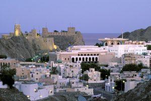 Oman Rundreise buchen - Ferien in Oman - Reise Oman - Hotel Oman
