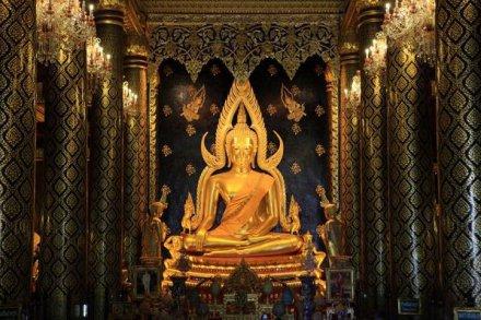 Ayutthaya - Phitsanulok